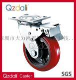 鐵芯聚氨酯萬向輪子重型腳輪
