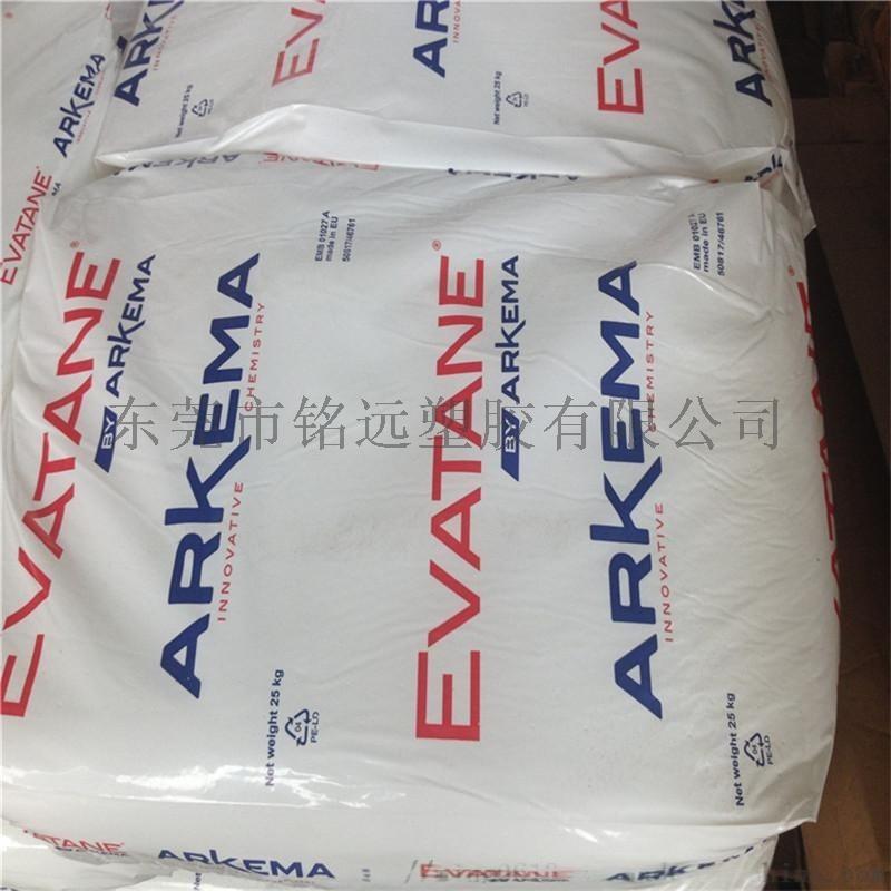 EVA粉末 EVA粉料 EVA细粉 高含量EVA粉