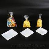 食用油 食品包装塑料袋
