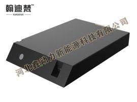 18650 10V 14Ah 教育机器人锂电池