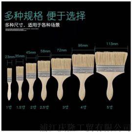 毛刷子工业用油漆刷胶水刷可定制尺寸家用清洁除尘刷