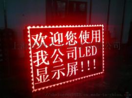 户外LED电子显示屏安装 室外LED电子屏制作