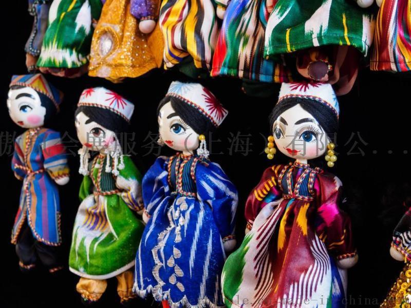 2020年乌兹别克斯坦国际纺织印花展