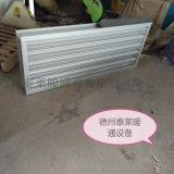 鋁合金雙層防雨調節百葉窗LBC-S-F