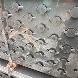 金属固阀塔盘在甲醇气化装置的应用