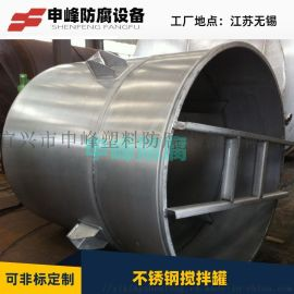 申峰防腐储罐化工储罐不锈钢储罐