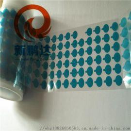 蓝色抗静电保护膜 防静电硅胶保护膜
