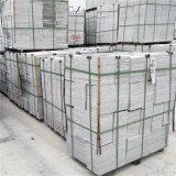 湖北g603湿贴砖 白麻g603高墙砖 地面平板