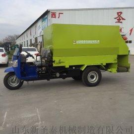 养殖场  机械设备 自走式电动撒料车