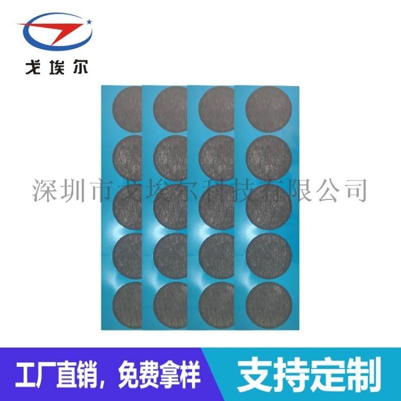 TWS藍牙耳機防水防塵網