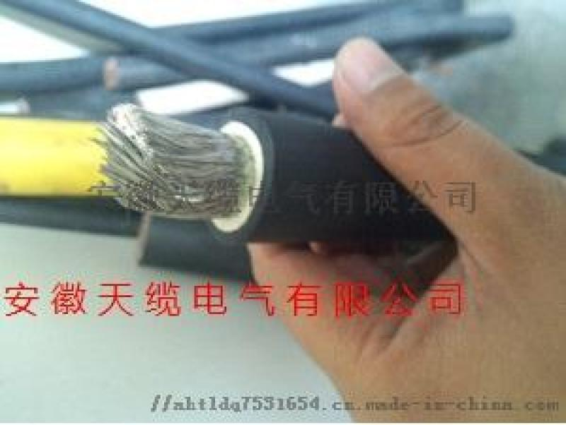 水工观测电缆BGK02-250V6天缆电气