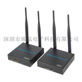HDMI无线延长器100米 无线延长器支持一发多收