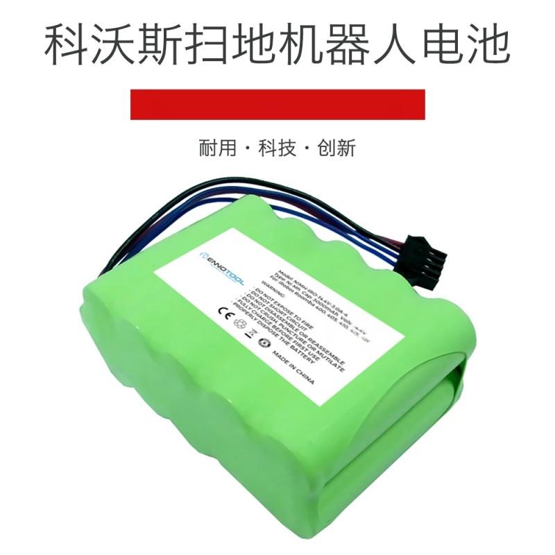 适用于12V科沃斯CR110扫地机器人镍氢电池组