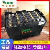 厂家直销中德大湃供应林德电动叉车电池组48V575电池80V750电瓶铅酸蓄电池诺力西林中力永恒力