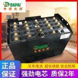 廠家直銷中德大湃供應林德電動叉車電池組48V575電池80V750電瓶鉛酸蓄電池諾力西林中力永恆力