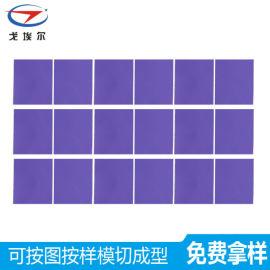 7W软性导热硅胶片