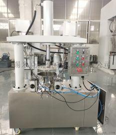 锡膏分装机 灌装机 灌装压盖机