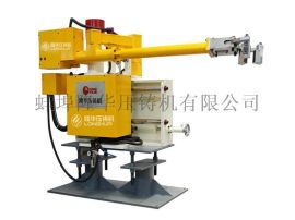 压铸机取件机 机械手 压铸自动化