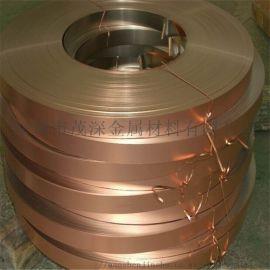 C17530铍铜带 高弹性铍铜线 0.03铍铜箔