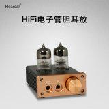 發燒6J9-J真空電子管耳放膽機大電流耳機放大器