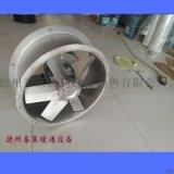 烘乾房耐高溫軸流風機乾燥窯迴圈風機
