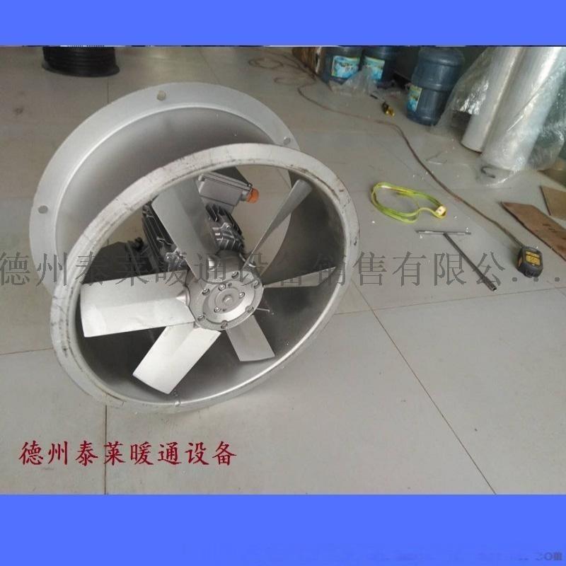 烘干房耐高温轴流风机干燥窑循环风机