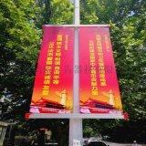 供應廣場路杆廣告牌/道旗多少錢全國發貨