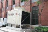 注塑机降温横流式方形冷却塔 广东广州康正CK横流式方形冷却塔 玻璃钢横流式方形冷却塔