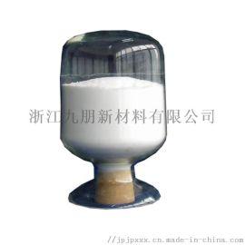 光触媒 涂料 橡胶用 15纳米二氧化钛透明分散液