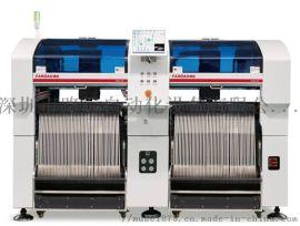 低压电器产品高速贴片机CPM-H2