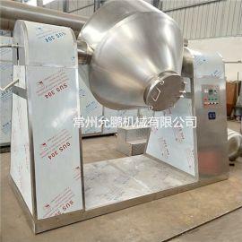 磷酸铁锂电池材料专用双锥回转真空干燥机