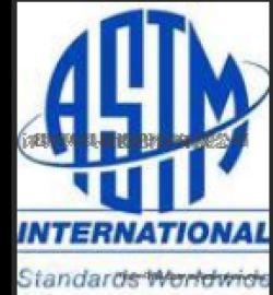 CPC,CPSC,CPSIA,ASTM认证