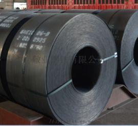 出售厚度1.5-16mm规格热轧卷板
