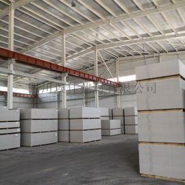 贵州纤维水泥压力板 埃佳纤维水泥压力板厂家