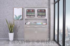304材质不锈钢药柜