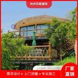 夯土圆房 轻钢龙骨结构 度假酒店房屋设计定制