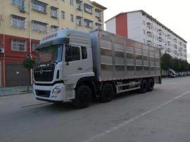 东风天龙9.6米铝合金恒温畜禽运输车厂家直销