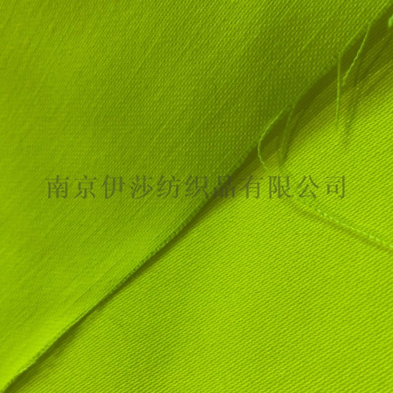 涤棉荧光防护服工装面料