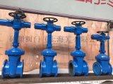 高温高压电动闸阀上海厂家生产直销硕翔阀门