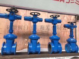 高溫高壓電動閘閥上海廠家生產直銷碩翔閥門
