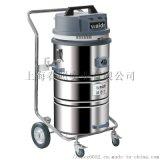 工業吸灰塵吸塵器 車間地面水漬污水清理用威德爾220V工業吸塵器 【貨號】WX-3078P