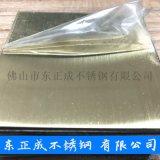 上海304不鏽鋼板材,鈦金不鏽鋼板