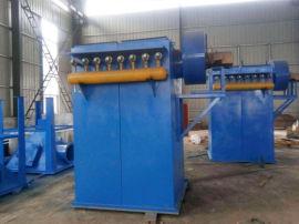 HMC型单机脉冲除尘器 环保设备