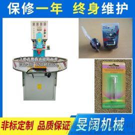 高周波五金工具泡壳纸卡包装焊接机