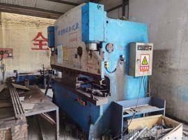 厂家出售二手机床 液压闸式剪板机 液压板料折弯机