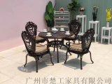 铸铝桌椅套件,户外  铸铝桌椅,优质桌椅
