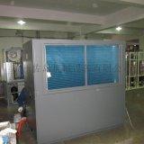 车间调温除湿机CFTZF40风冷降温除湿机