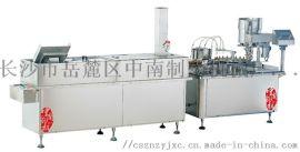 XHPG型口服液洗烘灌轧机组(长沙中南制药机械厂)