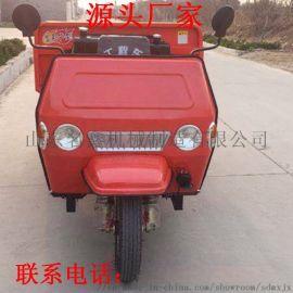 厂家定做三轮车柴油 工程自卸三轮车 农用自卸三轮车