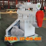 山东双鹤厂家供应成套250型号颗粒环模制粒设备